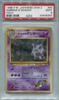 Pokemon Japanese Gym 2 Single Sabrina's Gengar - PSA 9  *24546363*