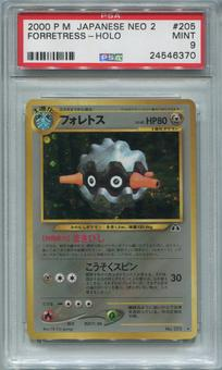 Pokemon Japanese Neo 2 Single Forretress - PSA 9  *24546370*