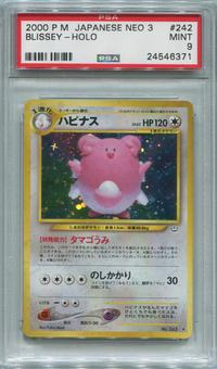 Pokemon Japanese Neo 3 Single Blissey - PSA 9  *24546371*