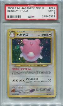 Pokemon Japanese Neo 3 Single Blissey - PSA 9  *24546372*