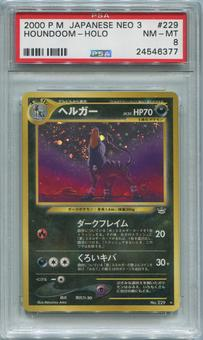 Pokemon Japanese Neo 3 Single Houndoom - PSA 8  *24546377*