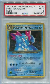 Pokemon Japanese Neo Destiny Single Dark Feraligatr - PSA 9  *24843462*