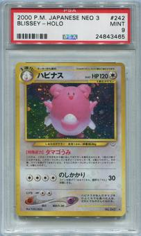 Pokemon Japanese Neo Revelation Single Blissey - PSA 9  *24843465*