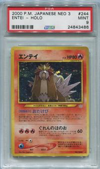 Pokemon Japanese Neo Revelation Single Entei - PSA 9 *24843486*
