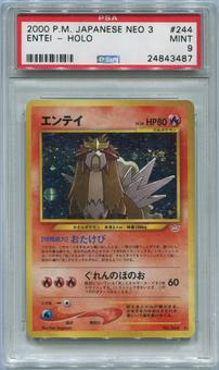 Pokemon Japanese Neo Revelation Single Entei - PSA 9  **24843487**