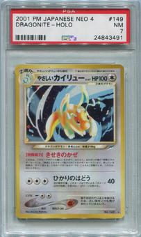 Pokemon Japanese Neo Destiny Single Light Dragonite - PSA 7  *24843491*