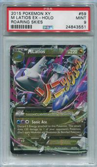 Pokemon Roaring Skies Single M Latios EX 59/108 - PSA 9  *24843551*