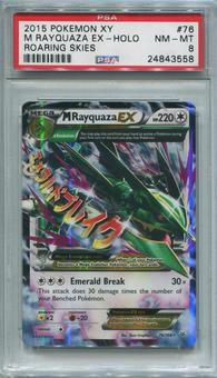 Pokemon Roaring Skies Single M Rayquaza EX 76/108 - PSA 8  *24843558*