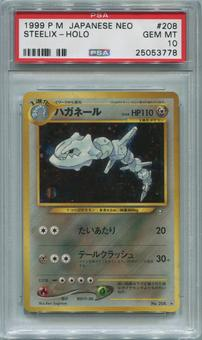 Pokemon Japanese Neo Genesis Single Steelix - PSA 10 *25053778*