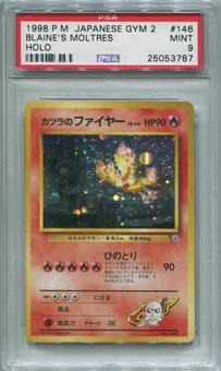 Pokemon Japanese Gym 2 Single Blaine's Moltres - PSA 9 *25053787*