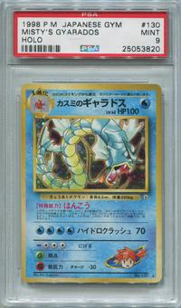 Pokemon Japanese Gym Single Misty's Gyarados - PSA 9  *25053820*