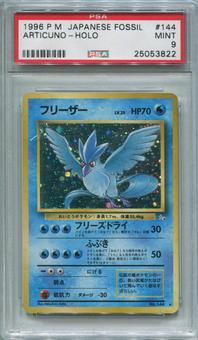 Pokemon Japanese Fossil Single Articuno - PSA 9 *25053822*