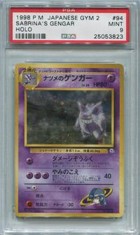 Pokemon Japanese Gym Single Sabrina's Gengar - PSA 9  *25053823*