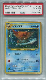 Pokemon Japanese Neo 2 Single Kabutops - PSA 10  *25053887*