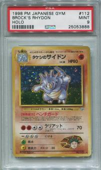Pokemon Japanese Gym Single Brock's Rhydon - PSA 9  *25053888*
