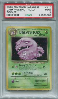 Pokemon Japanese Team Rocket Single Dark Weezing - PSA 9  *25053889*
