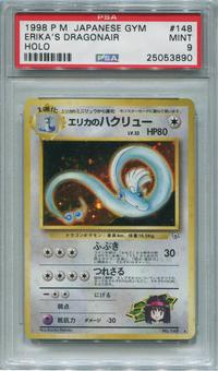 Pokemon Japanese Gym Single Erika's Dragonair - PSA 9  *25053890*