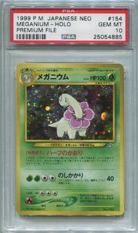 Pokemon Japanese Neo Genesis Single Meganium - PSA 10  *25054885*