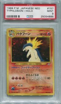 Pokemon Japanese Neo Genesis Single Typhlosion - PSA 9