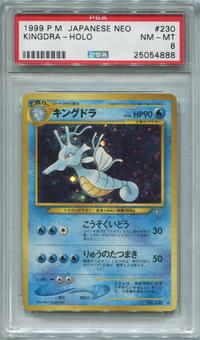 Pokemon Japanese Neo Genesis Single Kingdra - PSA 8  *25054888*