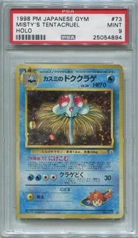 Pokemon Japanese Gym Single Misty's Tentacruel - PSA 9 *25054894*