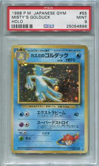 Pokemon Japanese Gym Single Misty's Golduck - PSA 9  *25054896*