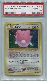 Pokemon Japanese New Revelation Single Blissey - PSA 10 *25054898*
