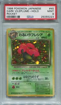 Pokemon Japanese Team Rocket Single Dark Vileplume - PSA 9  *25055223*