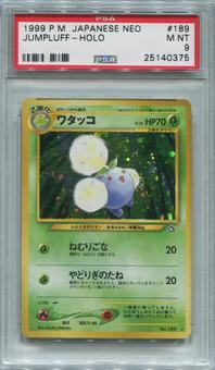 Pokemon Japanese Neo Genesis Single Jumpluff - PSA 9  *25140375*