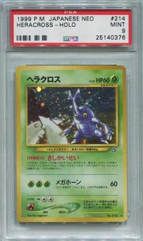 Pokemon Japanese Neo Genesis Single Heracross - PSA 9  *25140376*