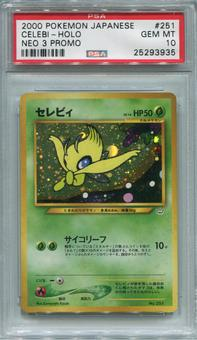 Pokemon Japanese Neo Revelation Single Celebi  -  PSA 10  *25293935*