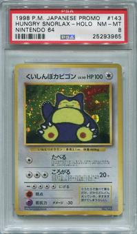Pokemon Japanese Nintendo 64 Promo Single Hungry Snorlax  -  PSA 8  *25293965*