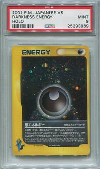 Pokemon Japanese VS Single Darkness Energy  -  PSA 9  *25293969*