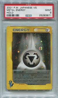 Pokemon Japanese VS Single Metal Energy  -  PSA 9  *25293971*