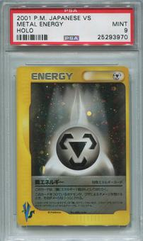 Pokemon Japanese VS Single Metal Energy  -  PSA 9  *25293970*