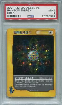 Pokemon Japanese VS Single Rainbow Energy  -  PSA 9  *25293972*