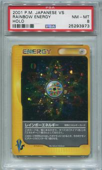 Pokemon Japanese VS Single Rainbow Energy - PSA 8  *25293973*