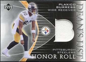 2003 Upper Deck Honor Roll Dean's List Jersey #DLPB Plaxico Burress SP