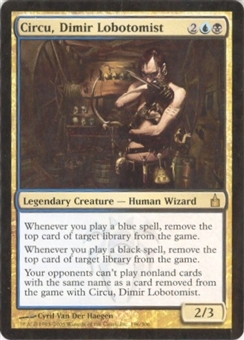 Magic the Gathering Ravnica Single Circu, Dimir Lobotomist - SLIGHT PLAY (SP)