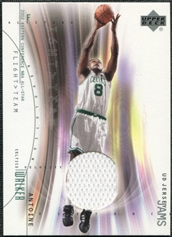 2001/02 Upper Deck Flight Team UD Jersey Jams #AWJ Antoine Walker