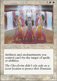 Magic the Gathering Mercadian Masques Single Fountain Watch FOIL