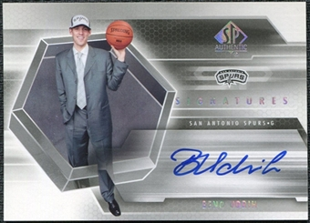 2004/05 Upper Deck SP Authentic Signatures #BU Beno Udrih Autograph