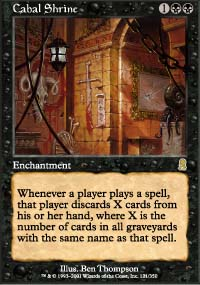 Magic the Gathering Odyssey Singles 4x Cabal Shrine - NEAR MINT (NM)