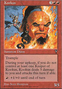 Magic the Gathering Visions Single Kookus UNPLAYED (NM/MT)