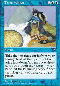 Magic the Gathering Visions Single Three Wishes UNPLAYED (NM/MT)