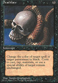 Magic the Gathering 4th Edition Single Deathlace - NEAR MINT (NM)