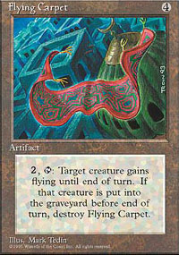 Magic the Gathering 4th Edition Single Flying Carpet - NEAR MINT (NM)