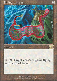 Magic the Gathering 6th Edition Single Flying Carpet UNPLAYED (NM/MT)
