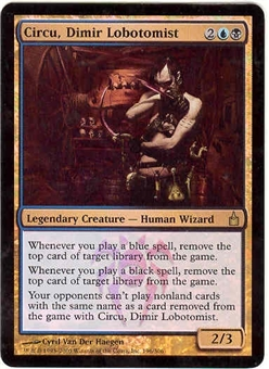 Magic the Gathering Ravnica Single Circu, Dimir Lobotomist Foil