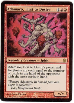 Magic the Gathering Saviors of Kami Single Adamaro, First to Desire Foil